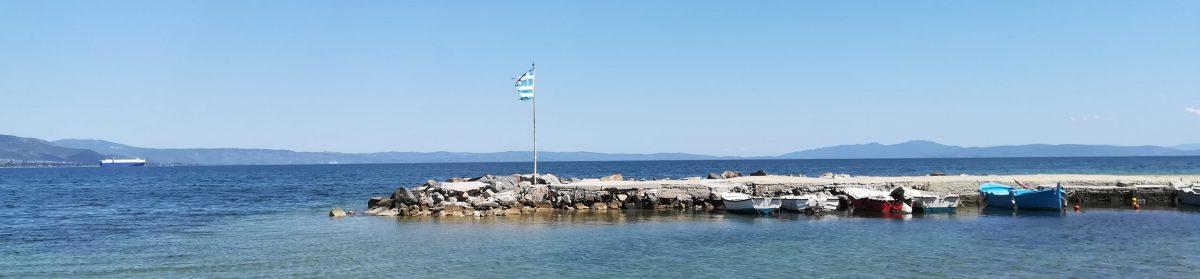 Ελλάδα - Grecja